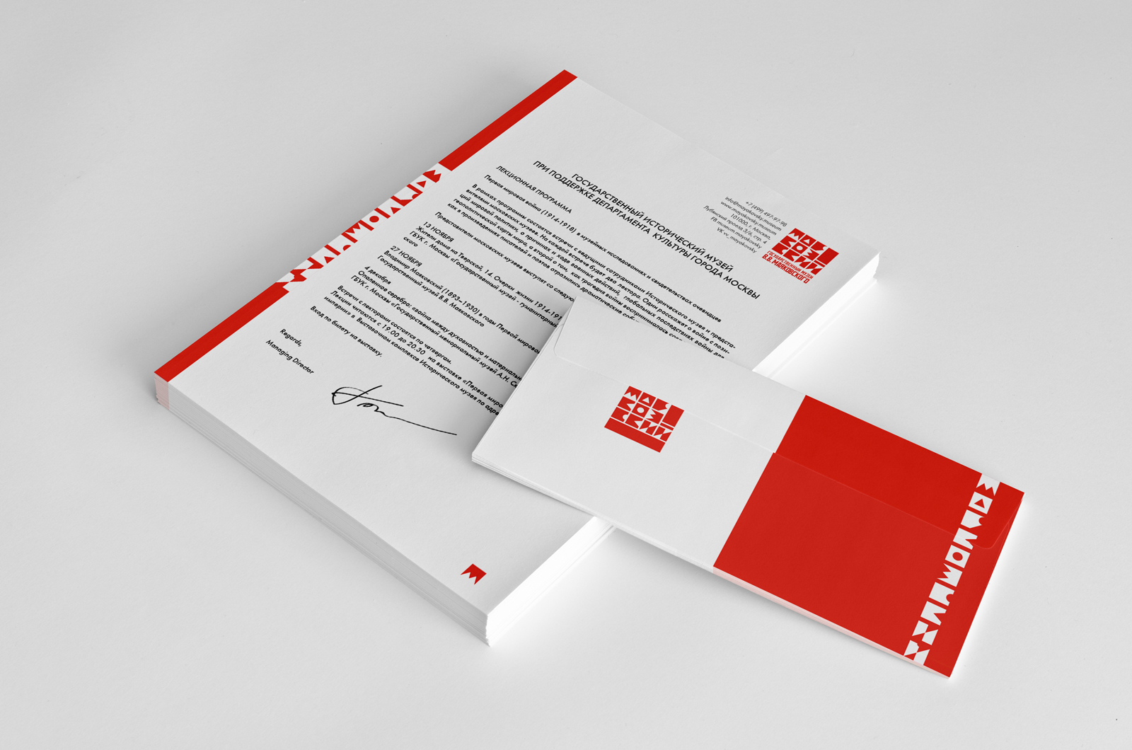 blank+envelope_MM
