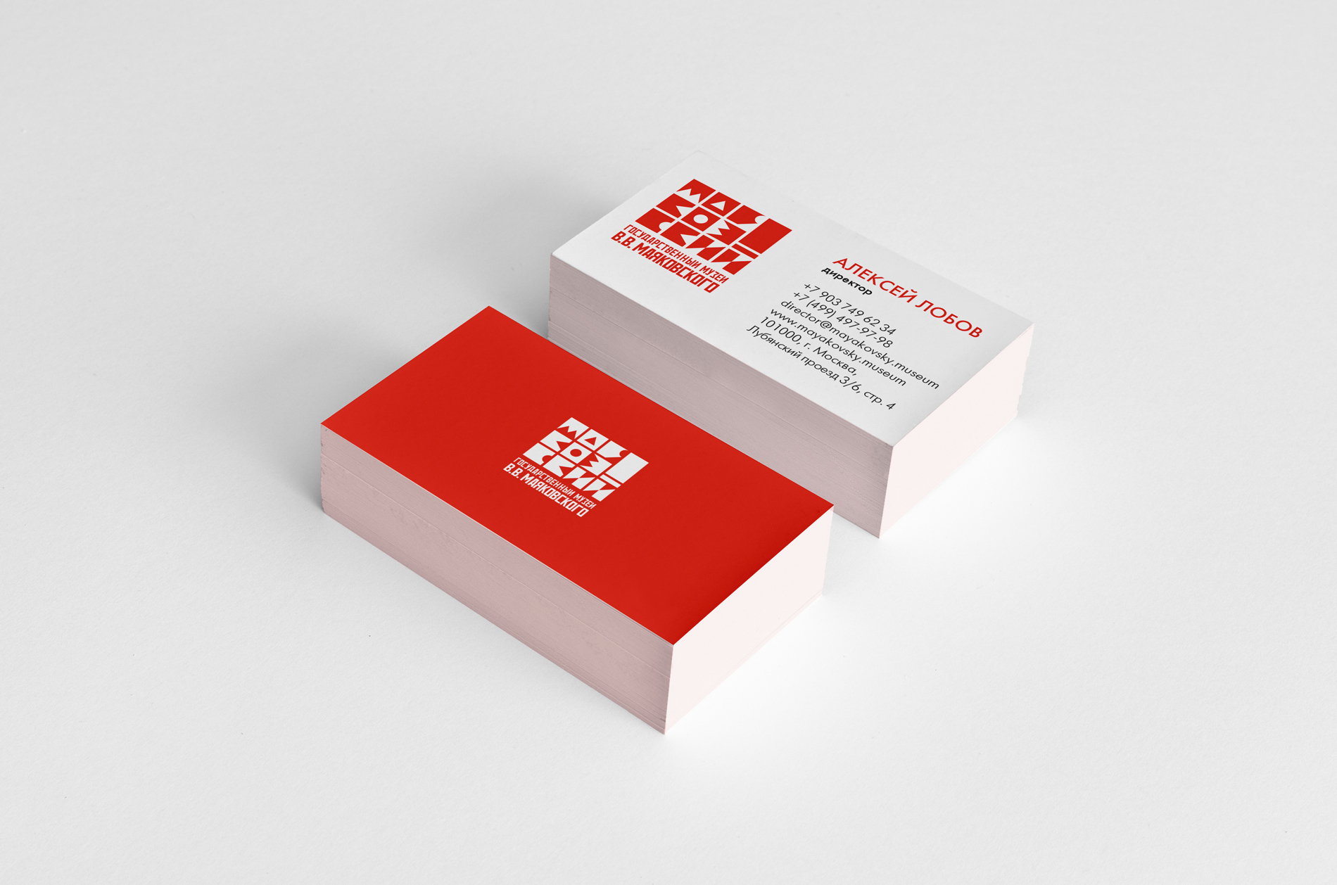 visitcards_MM